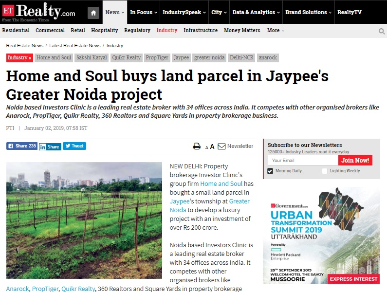 Home and Soul buys land parcel in Jaypee's Greater Noida project